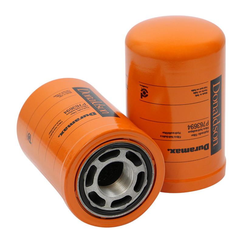 Filtr hydrauliki  SPH 12509
